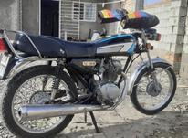 موتورمزائیده125 در شیپور-عکس کوچک