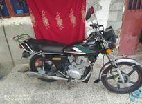 موتور  مشکی رینگ اسپرت  در شیپور-عکس کوچک