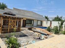 فروش باغ ویلا 580 متربا بنا130متر شیک در شیپور