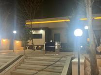 فروش زمین مسکونی 606 متر در مهرشهر  فازهای 1، 2 و 3 در شیپور