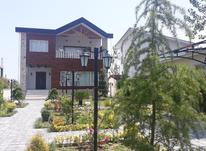 فروش ویلا مبله شهرکی نوشهر ملکار 500 متری در شیپور-عکس کوچک