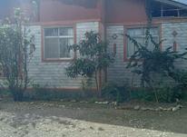 فروش ویلا 809 متر در رضوانشهر در شیپور-عکس کوچک