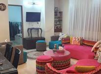 آپارتمان 75 متری هراز (زوج) آفتاب36 در شیپور-عکس کوچک