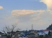 620متر زمین شهرکی یالبندان در شیپور-عکس کوچک