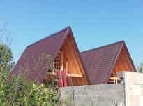 ساخت خانه چوبی در شیپور-عکس کوچک