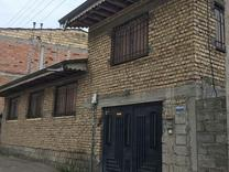فروش خانه و کلنگی در شیپور