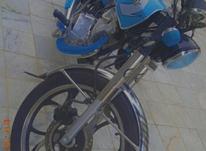 موتور تر تمیز در شیپور-عکس کوچک