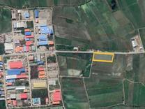 فروش زمین 2000 متر در جاده شهرک صنعتی در شیپور