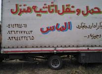حمل اثاثیه منزل الماس  در شیپور-عکس کوچک