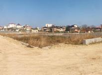 زمین 350 متری در رادیو دریا در شیپور-عکس کوچک