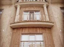 اجاره آپارتمان 123 متری تک واحدی شیک در شیپور-عکس کوچک