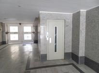 رهن واجاره آپارتمان 105 متری در ستارخان باقرخان طبقه اوّل در شیپور-عکس کوچک