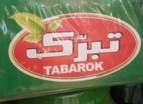 پخش محصولات تبرک در شیپور-عکس کوچک
