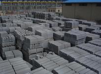 کارخانه تولید بلوک جدول سنگفرش  در شیپور-عکس کوچک