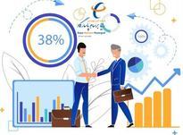 ارائه خدمات مشاوره ای در کلیه حوزه های کسب و کار در شیپور-عکس کوچک