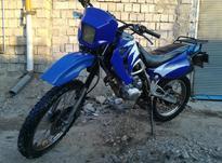 موتورسیکلت تریل استارتی مدارک اماده سند تکمیل 200فابریک  در شیپور-عکس کوچک