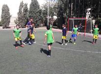 آموزش خصوصی فوتبال در شیپور-عکس کوچک