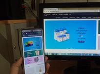 ساخت اپلیکیشن اندروید برای سایت شما - اپیکیشن در شیپور-عکس کوچک