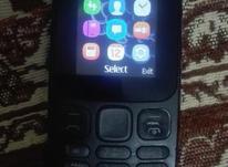 گوشی نوکیا 105  در شیپور-عکس کوچک