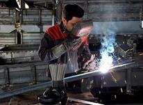 به یک کارگر اشنا به مهارت های جوش کاری نیازمندیم در شیپور-عکس کوچک