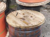 کابل برق 25*2 آلومینیومی در شیپور-عکس کوچک