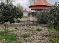 فروش خونه باغ 2500 متری  در شیپور-عکس کوچک