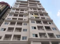 125 متر آپارتمان ساحلی در سرخرود در شیپور-عکس کوچک
