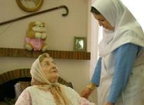 استخدام مراقب و پرستار در منزل در شیپور-عکس کوچک