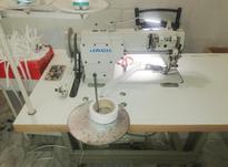 جذب چرخکار راسته دوز  در شیپور-عکس کوچک