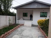 خانه و کلنگی 330 متر   در شیپور-عکس کوچک