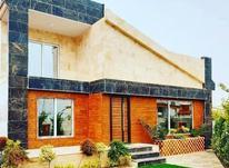 فروش ویلا نما مدرن220 متر در نور در شیپور-عکس کوچک