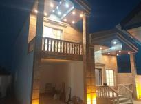 ویلایی 200 متری نوساز استخردار علی آباد در شیپور-عکس کوچک