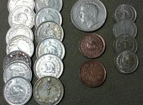 20عدد سکه شاهنشاهی در شیپور-عکس کوچک