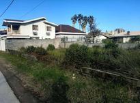 فروش زمین مسکونی 300 متر در هچیرود . بهرام در شیپور-عکس کوچک