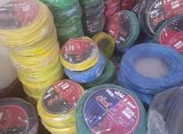 پر رشته سیم برق کابل انواع واقسام  در شیپور-عکس کوچک