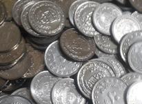1000 سکه جمهوری در شیپور-عکس کوچک