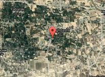 زمین 12 هزار متری چسبیده به بافت(سنددار)در بکه شهریار در شیپور-عکس کوچک