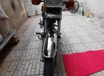 مونور هوندا 125 شهاب در شیپور-عکس کوچک