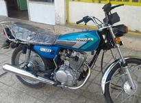 موتور شهاب مدل 96 در حد صفر در شیپور-عکس کوچک
