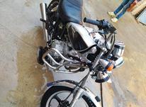 موتور درحد در شیپور-عکس کوچک