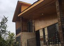 فروش ویلا 260 متری مبله کامل شهرکی فقط 1500 در شیپور-عکس کوچک