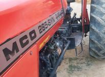 تراکتور 285 مدل 88 درحد صفر در شیپور-عکس کوچک