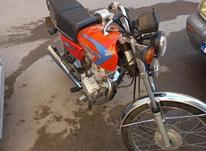 موتور پیشرو 94 در شیپور-عکس کوچک