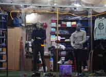 فروشنده خانم جهت کار در بوتیک در شیپور-عکس کوچک