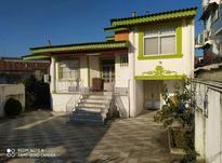 فروش ویلا 160متری با زمین 400متری در شیپور-عکس کوچک