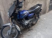 باکسر 97 انژکتور در شیپور-عکس کوچک