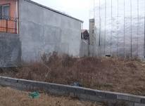 فروش زمین مسکونی 165 متری  در  علی آباد  بابلسر در شیپور-عکس کوچک