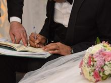 عاقد ازدواج/موقت و دائم/دفترچه با مُهر برجسته در شیپور