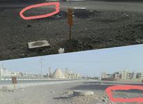 قطعه زمین تجاری در شیپور-عکس کوچک