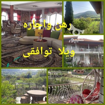 رهن واجاره ویلا 210 متر بلوار کشاورز جنب باغ کرمانی در گروه خرید و فروش املاک در مازندران در شیپور-عکس2